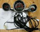 4輪バギーATV用3連スピードメーター H157
