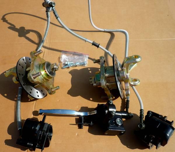 ATVバギー用前輪WディスクブレーキセットH075