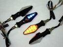 バイク、ATV用前後点灯システム 高級LEDウインカー4本