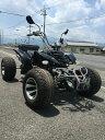 【中古】バギー ATV カスタム 110ccエンジン搭載 ビックサイズ