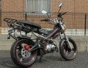 ドイツ名門、ザックスバイク125cc、MADASS125