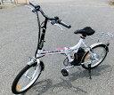 20インチフル電動自転車リチュームバッテリー搭載 白色 黒色あり