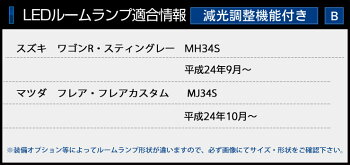 http://image.rakuten.co.jp/atv-yours/cabinet/00977603/n_roomlump/kwagonr_smd_b.jpg