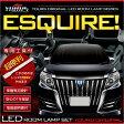 [L]新型 エスクァイア ESQUIRE 車種専用設計 LEDルームランプセット ルーム球 カラー:純白色 高輝度LED採用 【専用工具付】