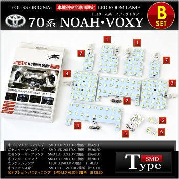 �Υ�(NOAH)������������(VOXY)70������LED�롼��塦�ʥ�С������å�