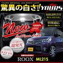 日産 ルークス(ML21S)専用LEDルームランプセット ホワイト【NISSAN】【ROOX】【専用工具付】