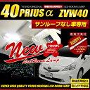 プリウスα 40系 ZVW40 ZVW41 専用 LED ル...
