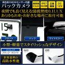 バックカメラ 車載用カメラ 防水・防塵仕様IP67 CMOSイメージセンサー搭載 0.1LUX【安心の1年保証】