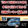 55WハイパワーVer. 【2010年楽天市場上半期ランキング入賞】HID (キセノン) ◆H4(Hi/Low)55W(12V用)◆S2タイプ【smtb-MS】【YDKG-ms】