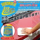 [RSL]【洗車用拭き上げクロス】スイト...