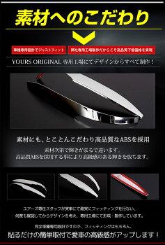 ヴォクシーノア80専用ミラーガーニッシュ×2PCSサイドミラーガーニッシュ【素材:ABS】鏡面メッキTOYOTA外装品簡単DIY簡単取付