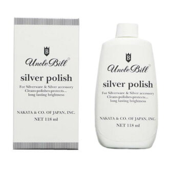 118 ml (silver polishing liquid) of silver polishing Uncle Building silver l to polish