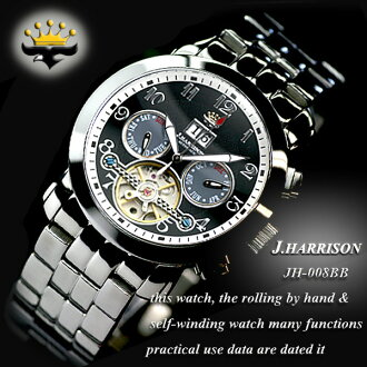 John John Harrison and Harrison (men Watch) ビッグデート with hand winding / automatic winding JH-008BB