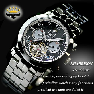 John John Harrison and Harrison (men Watch) ビッグデート with hand winding / automatic winding JH-008BW