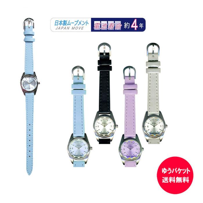 送料無料 2000円ポッキリ アクセサリー時計 レディース腕時計 卒園 入学 プレゼント