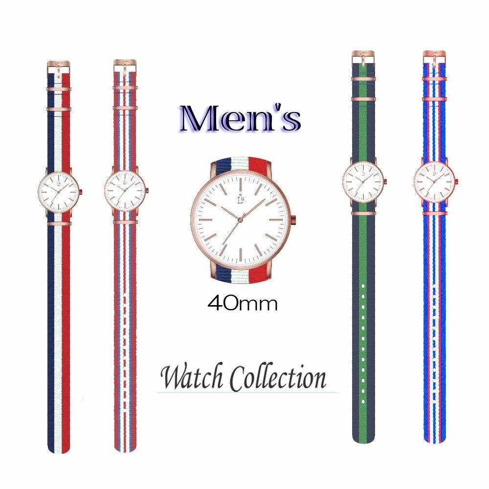 送料無料 2000円ポッキリ 腕時計 メンズ レディース腕時計 薄型カジュアルウォッチ アナログ時計