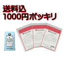 1000yen-p
