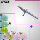 [AIRTEXエアテックス]ミニモ【選べるカラー】&MJ-728ネイルセット【送料無料】