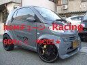 MCCスマート600ccMC01*171-ecu ROMチューン【Racing】