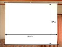 90インチ(4:3)タペストリー型