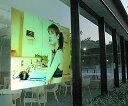 プロジェクタースクリーンリア投影型フィルムスクリーン(粘着剤...