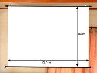 60インチ(4:3)タペストリー型