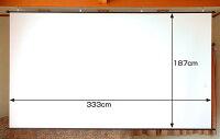 ホワイトマットスクリーンHS-150W