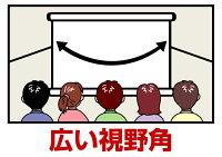 プロジェクタースクリーン100インチ(4:3)タペストリー式HS-100ホワイトマットスクリーン日本製