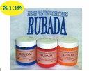 【スクリーン水性ラバーインク】ラバダ(RUBADA)[濃色生地用 不透明タイプ] 300ml 全13色