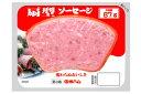 【信州ハム】懐かしの 扇型ソーセージ87g スライスパック 食べきりサイズ