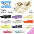 【週末限定ゲリラセール!】 TOMS Crochet トムス スリッポン レディース クロシェット [Crochet Women's Classics] 【 トムス トムズ 花柄 靴 シューズ クラシック ナチュラル BLACK 2016 16 SS 】