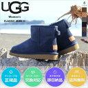 【SALE:34%OFF】 UGG ブーツ レディース CL...