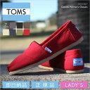 【 春先取りSALE→42%OFF!!4,320円!! 】 TOMS SHOES レディース キャンバス トムス スリッポン Canvas Women's Cl...