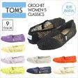≪SPECIAL SUMMER SALE!!≫ TOMS レディース スリッポン Crochet Women's Classics 【 トムス トムズ 花柄 靴 シューズ クラシック ナチュラル BLACK クロシェット 2016 16 SS 】 【 日本正規販売店 】