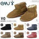 ブーツ レディース EMU STINGER MICRO - W10937 【 EMU エミュ ムート
