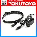 トヨタ車 MiniHDMIケーブル付き USBポート HDMI入力 スイッチホール オーディオ中継 音楽 ナビ連携