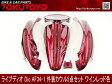 ホンダ ライブディオDio(AF34-1型)外装カウル5点 ワインレッド色