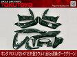 【特】PCX (JF28/KF12)純正タイプ外装カウル11点Set深緑ダークグリーン ホンダ PCX125/150 外装セット