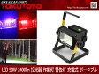 50W 2400LM 充電式 ポータブル LED投光器 夜間作業 IP65級 防水 3段調節 駐車場 懐中電灯