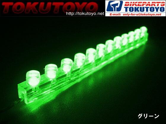 特 高輝度 LED シリコンバーチューブ 12連 12cm 緑2本 LED シリコンチューブ