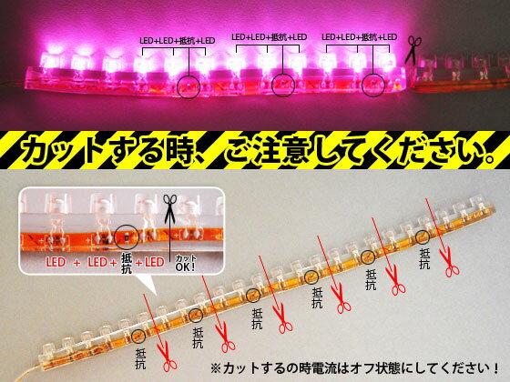 特 高輝度 LED シリコンバーチューブ 12...の紹介画像3
