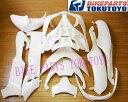 ホンダ フォルツァ-Z/X (MF08) 外装 アッパカウル (白色)パールホワイト 10点Set
