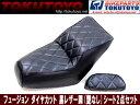 ホンダ フュージョンMF02 ダイヤカット 黒レザー調シート2点Set 【A型】