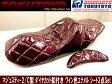ヤマハ マジェスティ-2/C型 ダイヤカット釦付き ワイン色エナメルシート
