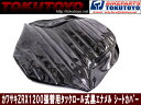 カワサキ ZRX1100、1200R、S、DAEG張替用タックロール式 黒エナメル シートカバー