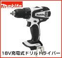 マキタ 18V 充電式 ドリルドライバー LXFD01 本体のみ 新品 白