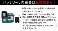 【レビューを書いて送料無料】マキタmakita18V軽量リチウムイオンLi-ionバッテリーBL18151.5Ah