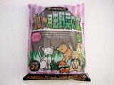 【ふわふわ】【安全・安心品質】【猫草の土ならコレ!!】猫草作るなら猫草専用土5L