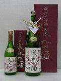 【日本酒】神の井 寒九の酒 純米大吟醸 酒販店限定酒 1800ml