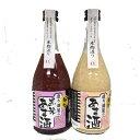 【ノーアルコール】神杉酒造 造り酒屋のあま酒と黒米あま酒 2本【化粧箱無】520ml